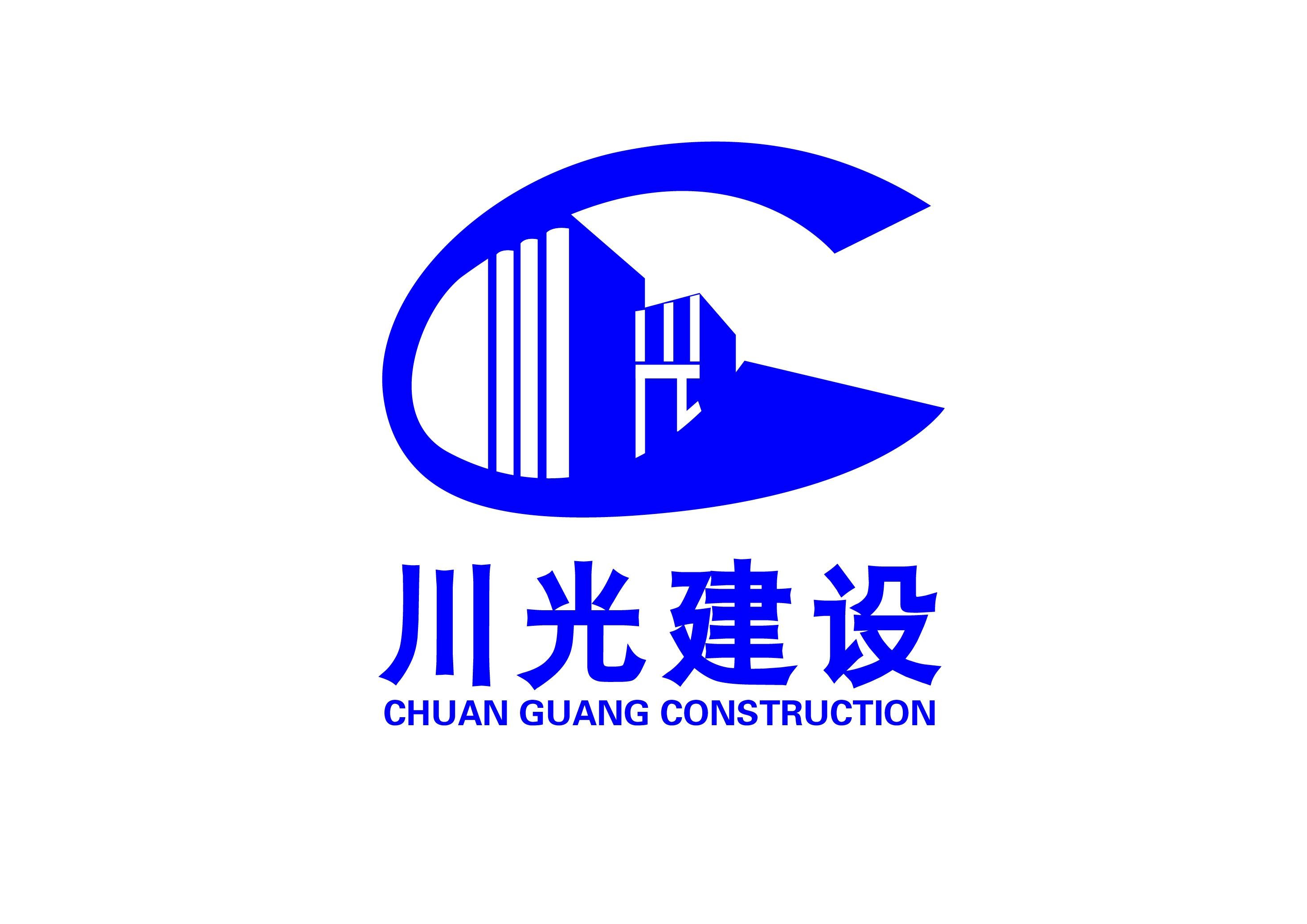 四川光泰建设项目管理有限...