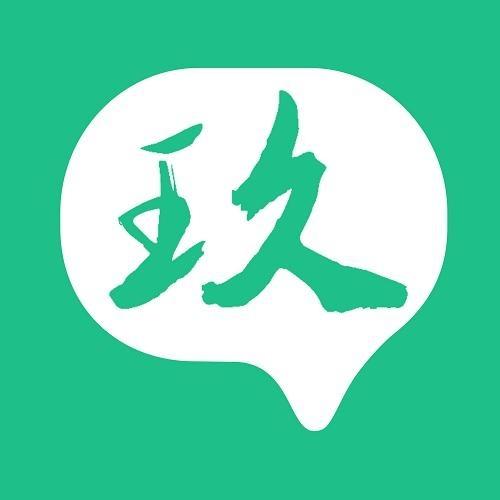 重庆玖玖洪海科技有限公司...