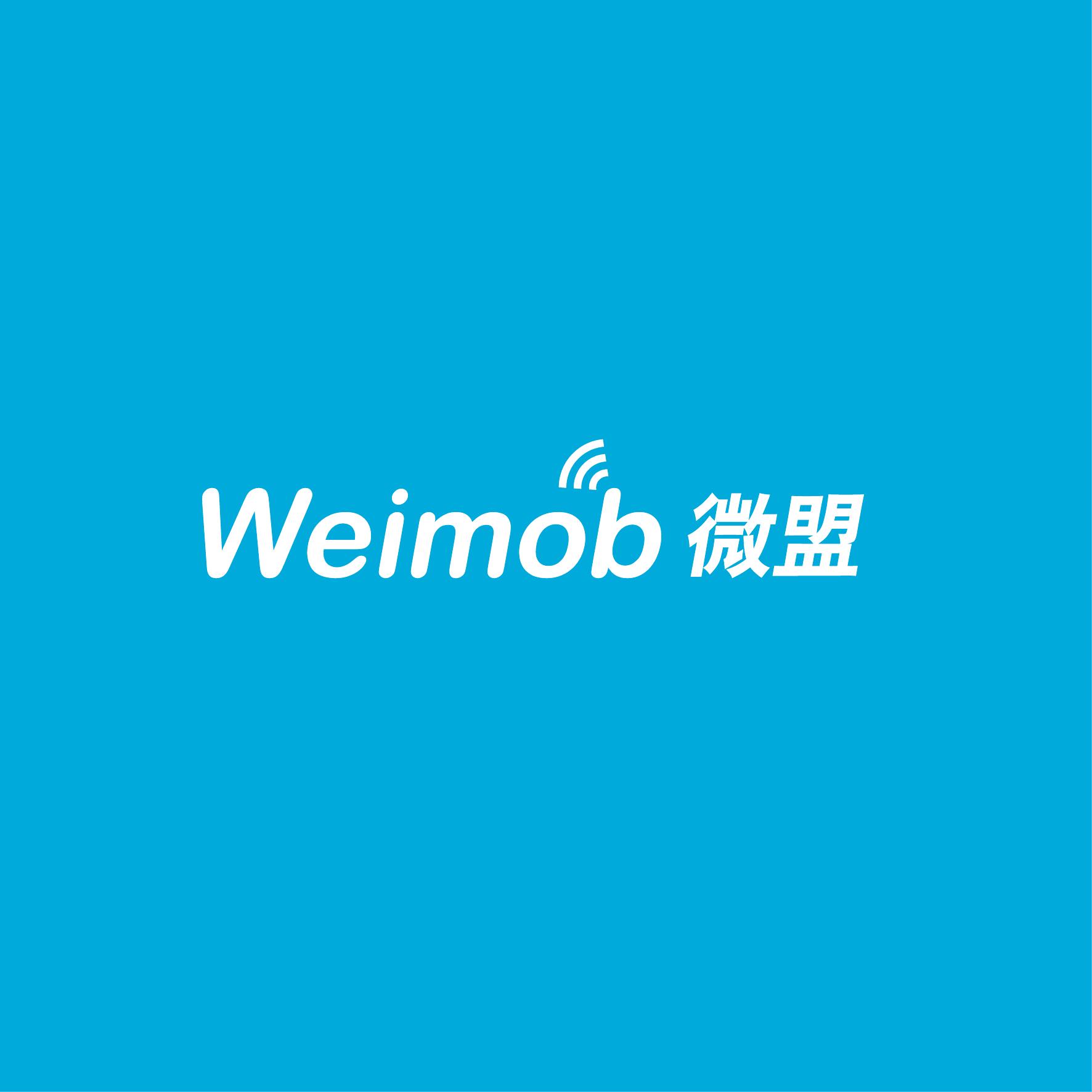 四川微盟运营科技有限公司