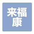 四川来福康商贸有限公司