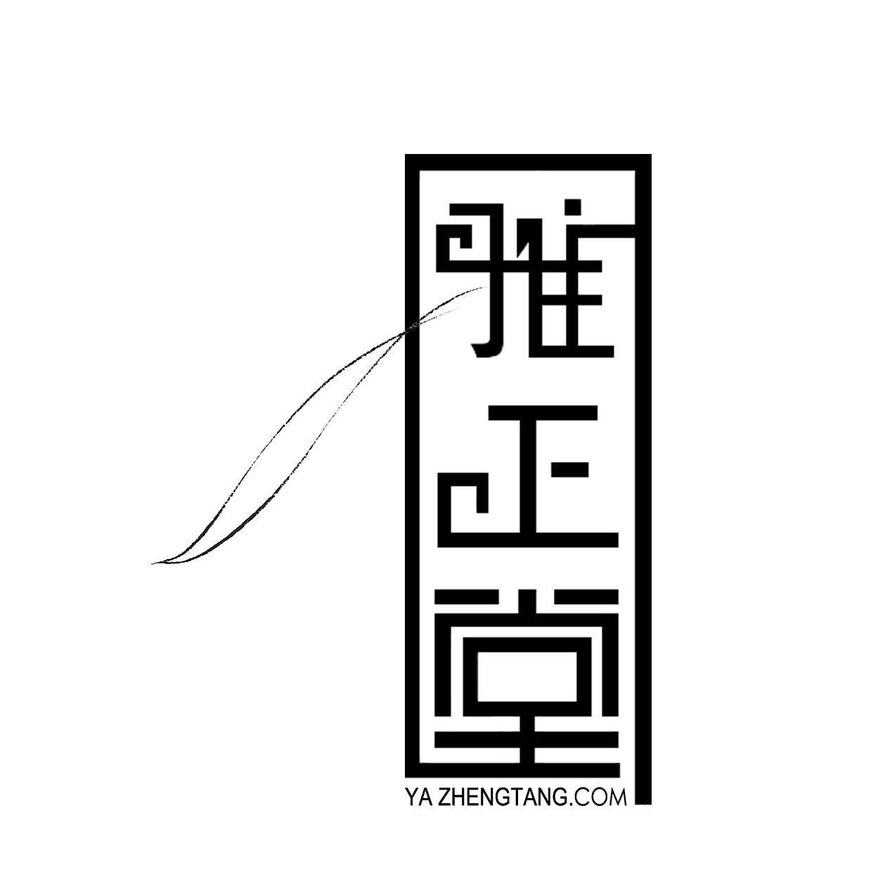 南充市顺庆区雅正堂教育培训学校有限公司