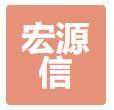 四川宏源信金属材料有限公司