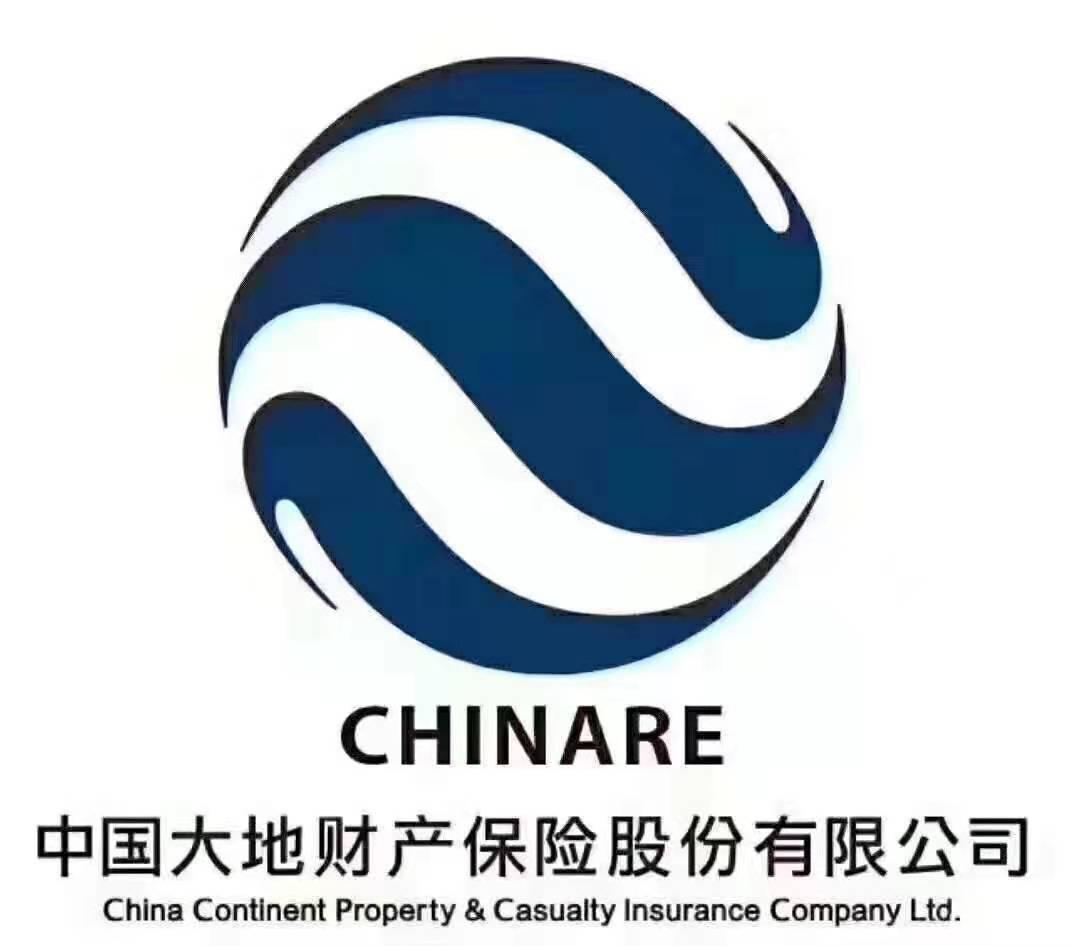 中国大地财产保险股份有限公司南充中心支公司